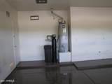 10253 Indigo Drive - Photo 27