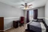 1181 Seton Avenue - Photo 23
