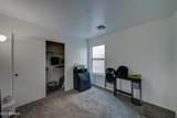 8742 Kingman Street - Photo 16