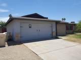 4827 Desert Cove Avenue - Photo 2