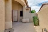 17646 Desert View Lane - Photo 4