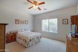 12931 Whitton Avenue - Photo 12