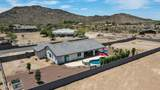14936 Red Fox Road - Photo 4