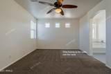 43827 Askew Drive - Photo 29