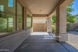43827 Askew Drive - Photo 34