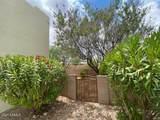 448 Meadowood Lane - Photo 8