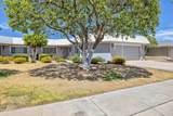 10158 Pineaire Drive - Photo 1