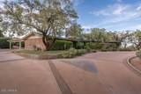 6202 Sage Drive - Photo 9