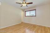 8216 Piccadilly Road - Photo 12