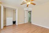8216 Piccadilly Road - Photo 14