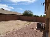 5025 Desert Drive - Photo 6