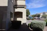 5134 Apollo Road - Photo 7