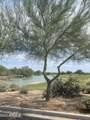 33575 Dove Lakes Drive - Photo 33