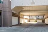 15221 Clubgate Drive - Photo 23