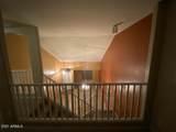 8525 Cordes Road - Photo 12