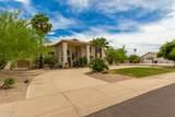 10845 El Rancho Drive - Photo 2