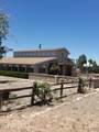 1700 El Paso Lane - Photo 2