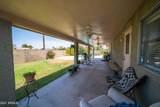 4510 Desert Hills Drive - Photo 16