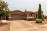 4471 Cabrillo Drive - Photo 2