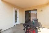 2546 Red Fox Road - Photo 31