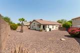 2546 Red Fox Road - Photo 32