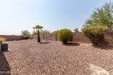 2546 Red Fox Road - Photo 34