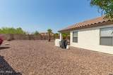 2546 Red Fox Road - Photo 35