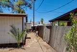 5020 Adams Street - Photo 32
