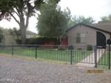 504 Eason Avenue - Photo 4