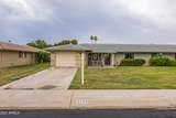 9709 Oak Ridge Drive - Photo 1