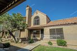 3491 Arizona Avenue - Photo 17