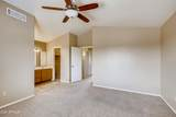 6136 Colby Street - Photo 21