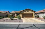 5481 Pueblo Drive - Photo 3