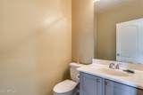 938 Indian Wells Place - Photo 19