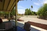 17324 El Pueblo Boulevard - Photo 18