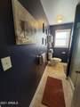 121 Black Knob View - Photo 21