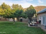 121 Black Knob View - Photo 32