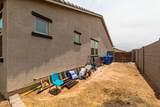 4110 Desert Lane - Photo 29