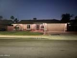 5031 Dover Street - Photo 40