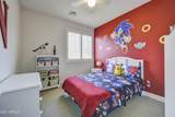 10 Laurie Lane - Photo 13