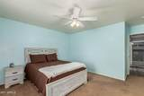 412 Torrence - Photo 15