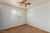412 Torrence - Photo 19