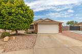 412 Torrence - Photo 2