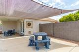412 Torrence - Photo 22