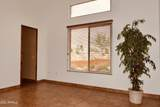 6096 Andalusian Court - Photo 13