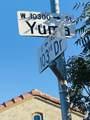 10312 Yuma Street - Photo 58
