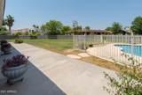 3740 Northridge Circle - Photo 9