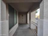 14608 St Moritz Lane - Photo 4