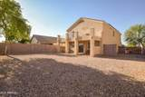 2473 Tanner Ranch Road - Photo 27