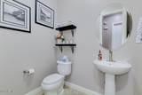 3586 Ivanhoe Street - Photo 18